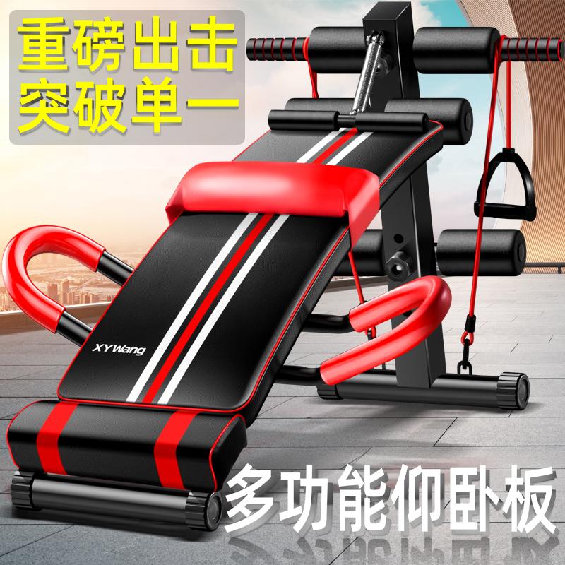 仰卧起坐辅助器家用运动锻炼健身器材腹肌板训练板卷腹收腹机男士