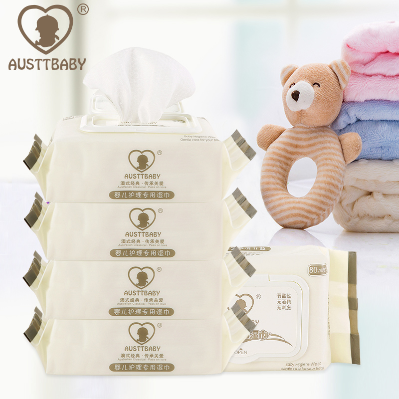 Austtbaby babys hand mouth skin care wipes with cover