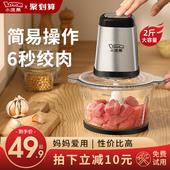 小浣熊绞肉机家用电动全自动多功能搅拌碎菜打肉馅料理饺馅器小型