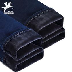 弹力加绒牛仔裤男冬季加厚宽松秋冬款直筒修身男士带绒长裤子保暖