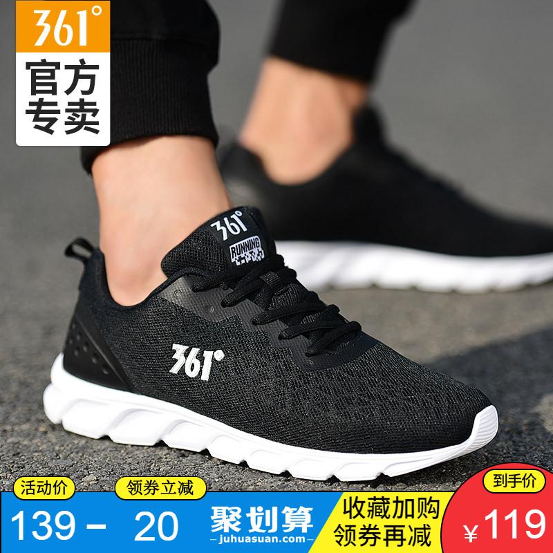 361 2019秋季男士复古361度男鞋(用20元券)