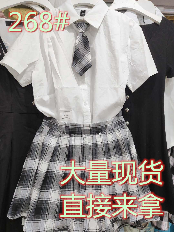 早安樊樊黑白格子領帶jk襯衫女夏季高腰a字顯瘦半身裙小眾百褶裙