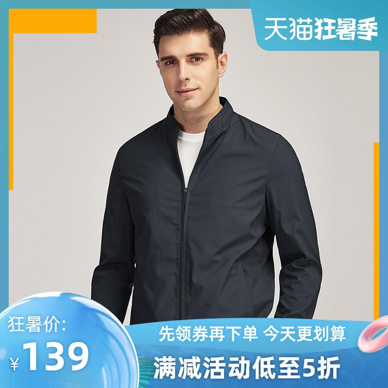 男士夹克外套春秋装父亲商务休闲上衣干部服早春季新款中年爸爸装