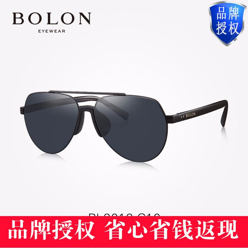 【原厂正品】暴龙太阳镜男 高清偏光驾驶开车墨眼镜BL8018