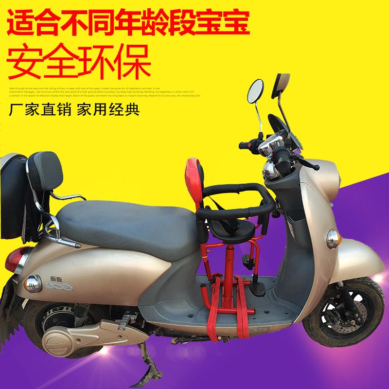 Общий черепаха король педаль электромобиль общий ребенок ребенок безопасность передний сиденье 6 месяцы для 4 может регулировать