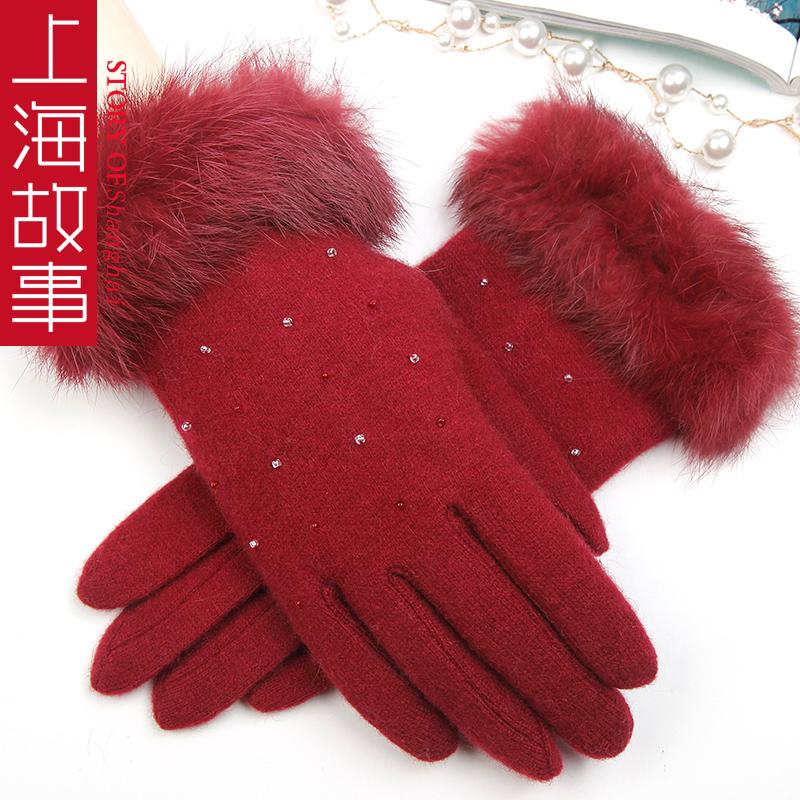 上海故事旗舰店女士兔毛保暖冬季羊毛羊绒五指粉色可爱玩手机手套