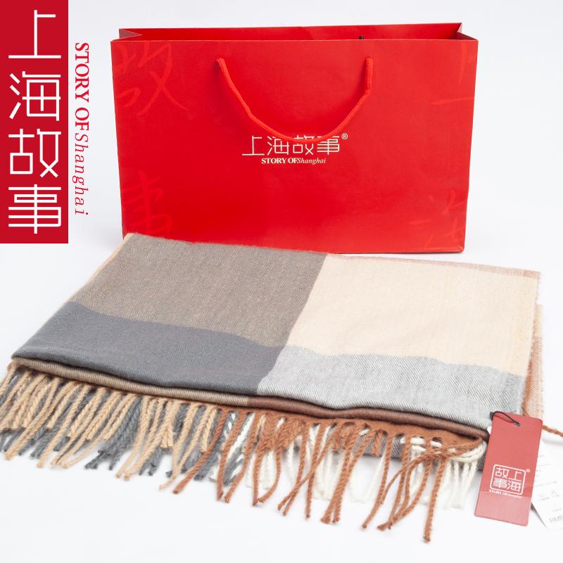 上海故事 大披肩仿 羊毛羊绒围巾礼盒女冬季2021新款大牌斗篷外搭