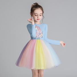 女童连衣裙2021春装儿童长袖彩虹裙子小女孩超洋气公主裙蓬蓬纱裙