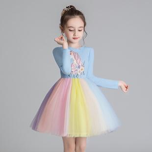 女童連衣裙2020秋裝兒童長袖彩虹裙子小女孩超洋氣公主裙蓬蓬紗裙
