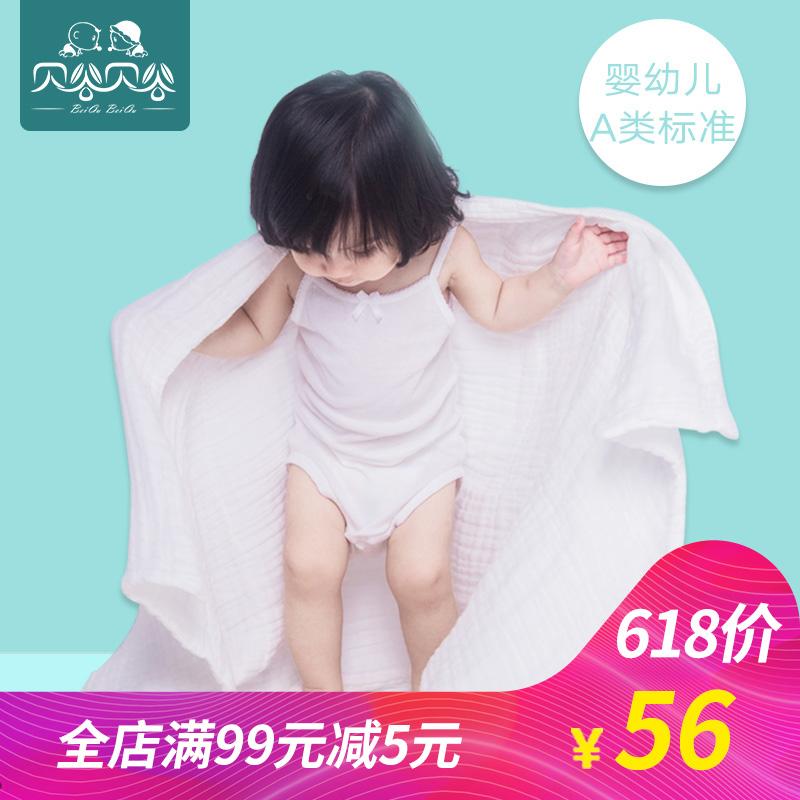 贝谷贝谷 婴儿浴巾好用吗,评价如何
