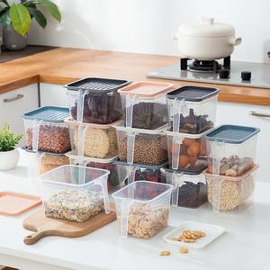 领10元券购买厨房冰箱保鲜食品鸡蛋冷冻盒收纳盒