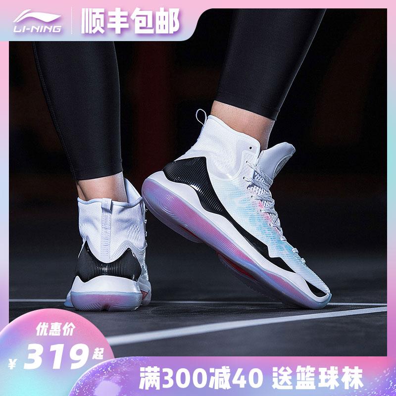 李宁驭帅11高帮篮球鞋男鞋12悟道13韦德之道6音速7鸳鸯战靴运动鞋