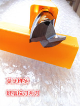 High speed steel cone handle keyway milling cutter mo Cone handle vertical milling cutter Two-edged keyway milling cutter 14-50mm length