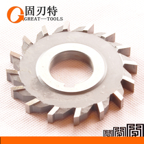 High speed steel straight tooth three-sided edge Milling cutter 6 150MM 7 8 9 10 12 14 16 18 20
