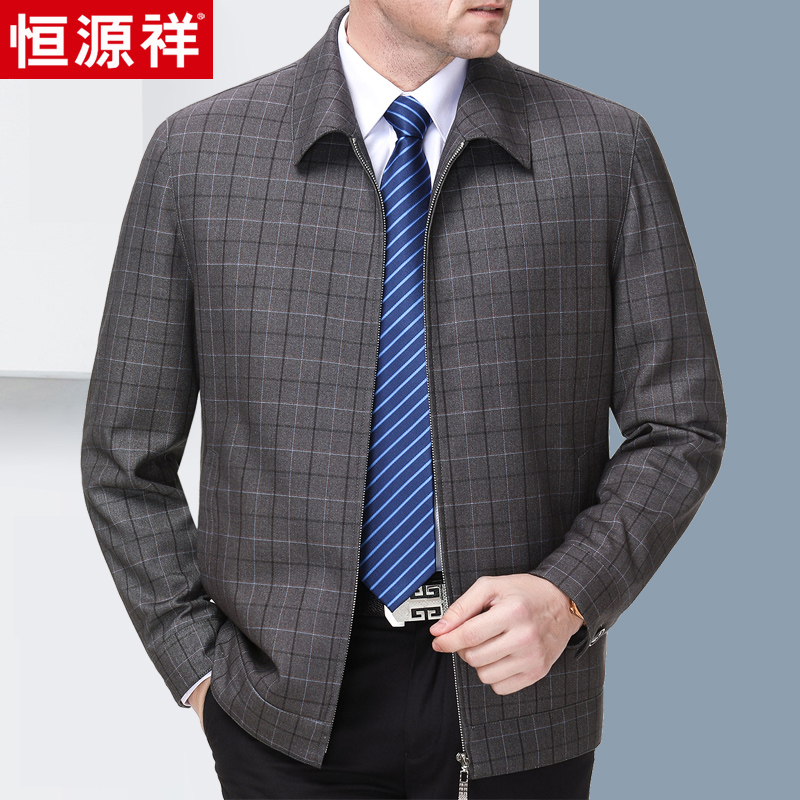 Civil servant leadership wool jacket male father spring and autumn coat middle aged and elderly Hengyuanxiang thin Lapel Plaid top