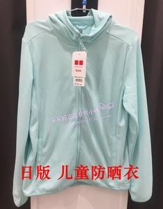日本本土18年新款UNIQIO/优衣库儿童款防晒衣 防UV CUT标志