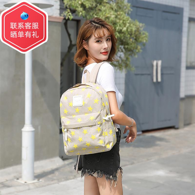 Leisure fashion computer bag travel nylon waterproof cartoon backpack simple and generous backpack large