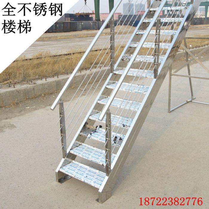 304鶼ステンレス階段は、ダブルビーム手すりを組み立てるためにカスタマイズされました。
