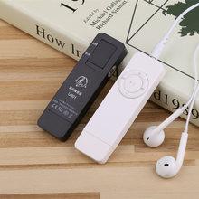 學生款mp3播放器便攜插卡型女口香糖MP4MP5小巧版迷你隨身聽U盤式