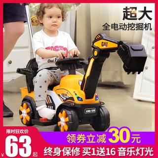 儿童电动挖掘机工程车挖机男孩玩具车可坐人超大型挖土机充电钩机
