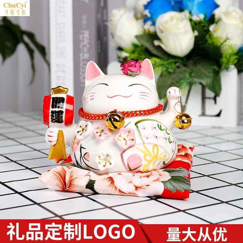 招财猫摆件 开业日本陶瓷存钱罐公司收银台招手家居客厅创意礼品
