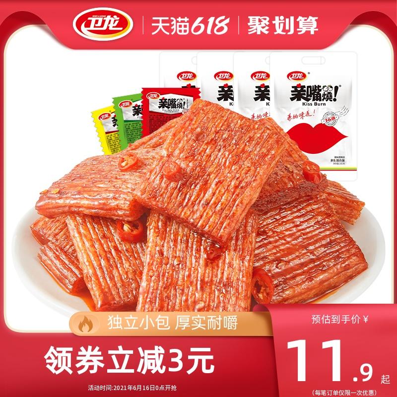【卫龙_亲嘴烧300g*1袋】辣条解馋怀旧儿时辣味零食小吃休闲食品