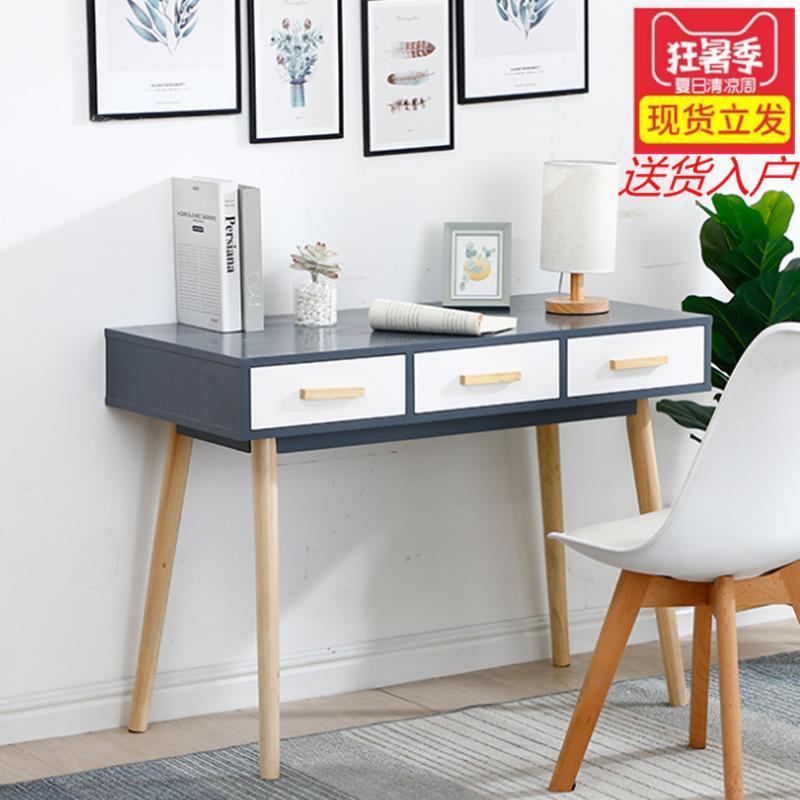 355.08元包邮北欧实木书桌电脑台桌家用学生简易欧式简约现代写字台卧室梳妆台