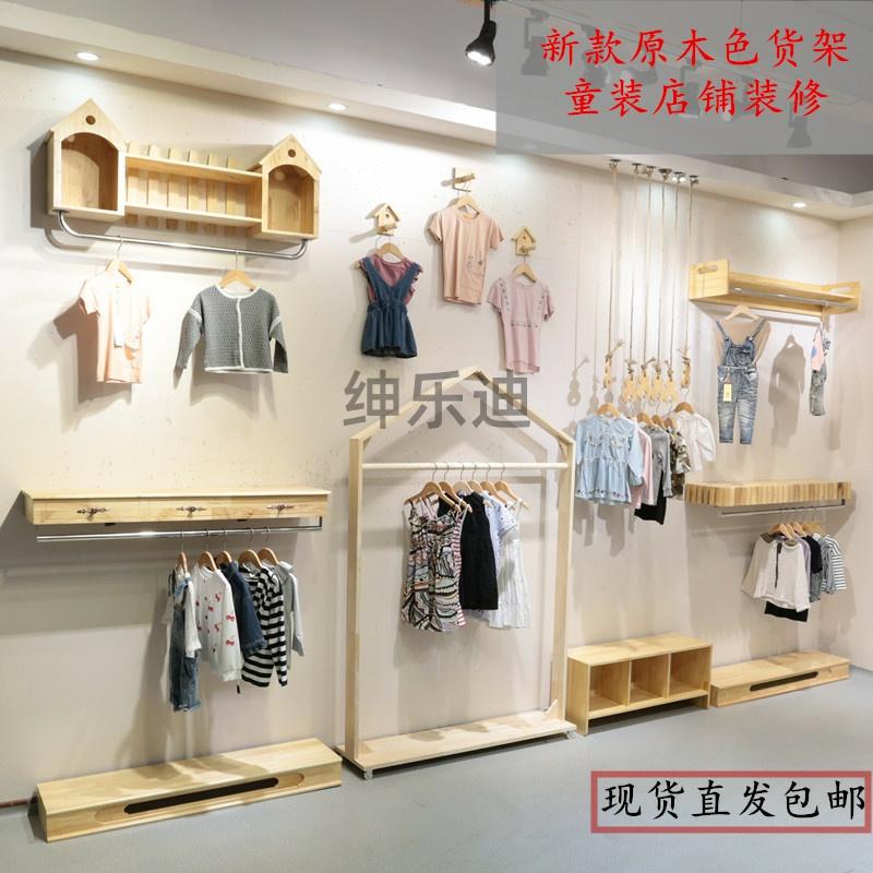服装店展示架女装店铺货架童装衣架10-19新券