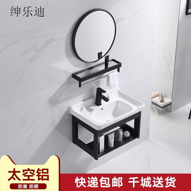 挂墙式小户型洗手盆柜组合 家用简易洗漱台卫生间洗脸盆陶瓷面盆(非品牌)
