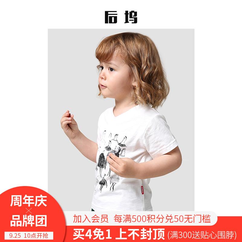 後塢2018ss  小寶寶純棉T恤 26支100%棉男童短袖環保