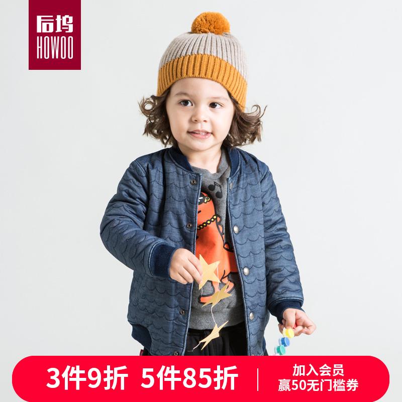 男童牛仔棉衣2017秋冬新款小宝宝棉服婴儿幼儿童装休闲加厚外套潮