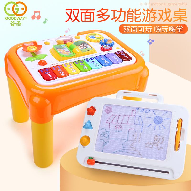 谷雨游戏桌学习桌儿童宝宝磁力画板磁性笔写字板画写板1-3岁幼儿,可领取5元天猫优惠券