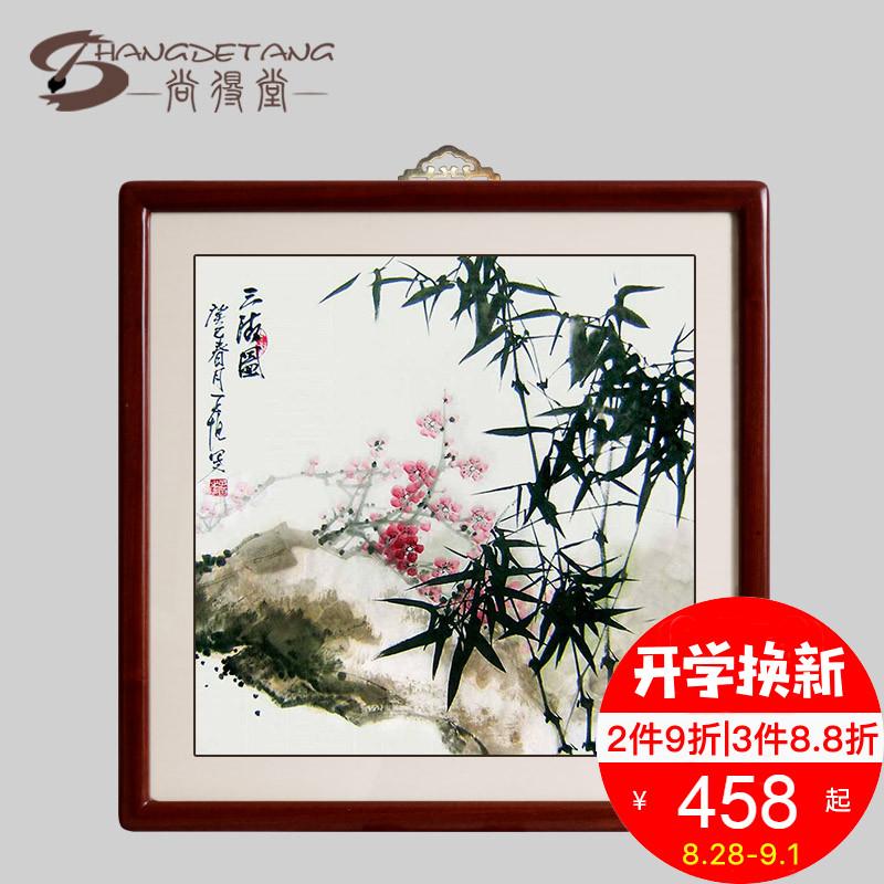 尚得堂手绘国画竹子山水画客厅挂画现代装饰画书房中式三清图壁画