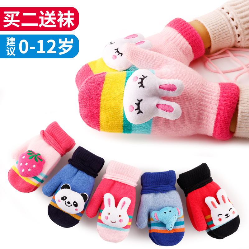 Childrens Gloves Winter Baby Plush mens thickened girls lovely childrens wool childrens gloves middle and big childrens fingers