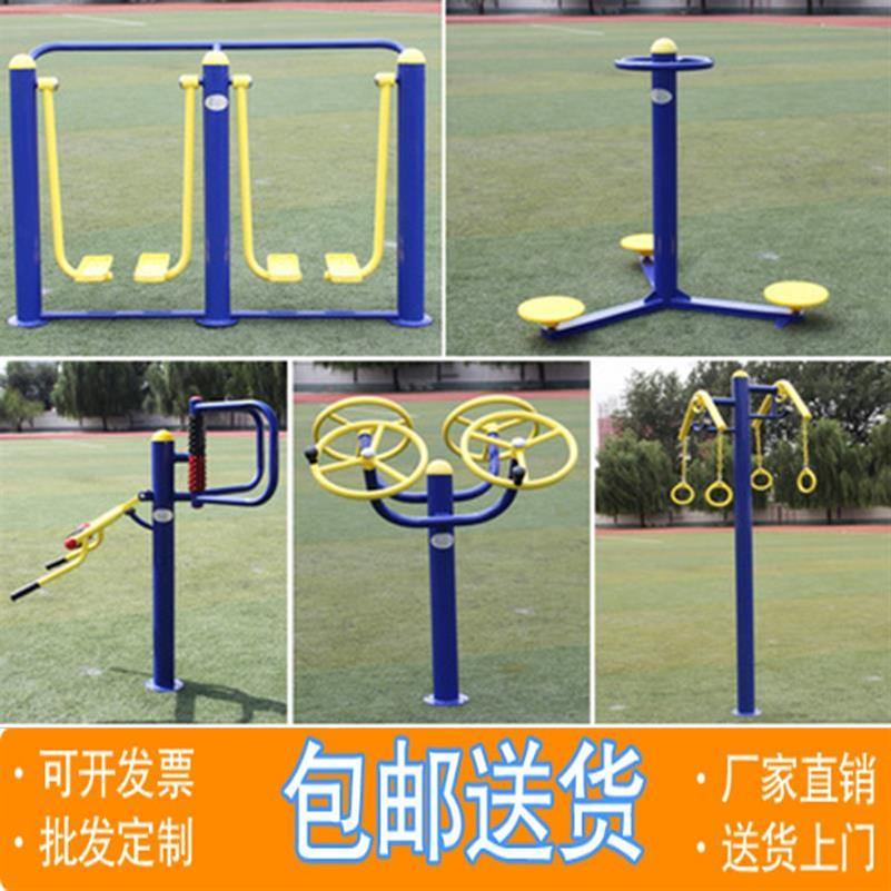 室外户外健身器材社区牵引器广场双柱老年人体育家用单杠公园双杠