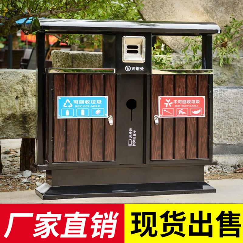 户外垃圾桶不锈钢公用室外办公筒定制学校景区环保回收烟灰桶社区