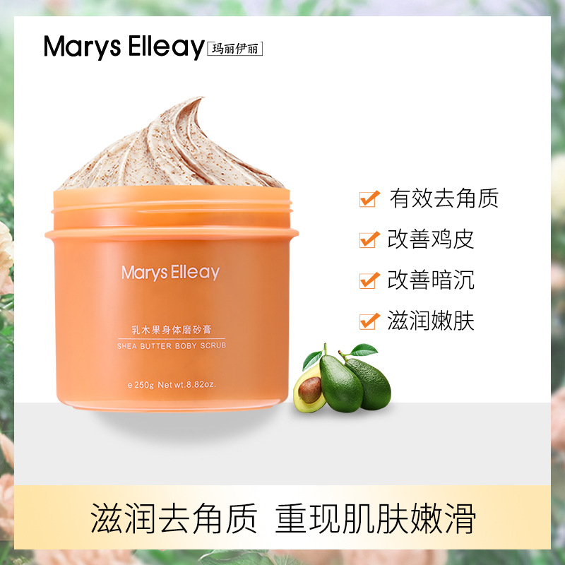 Mary Eli Shea Butter Body Scrub, skin and cuticle removing, body cleaning product, net red skin care product