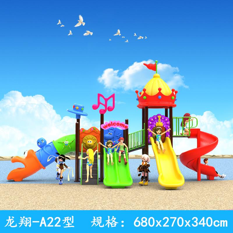 Toy fitness large facilities large and small childrens Kindergartens combined amusement outdoor stainless steel net slide Hall
