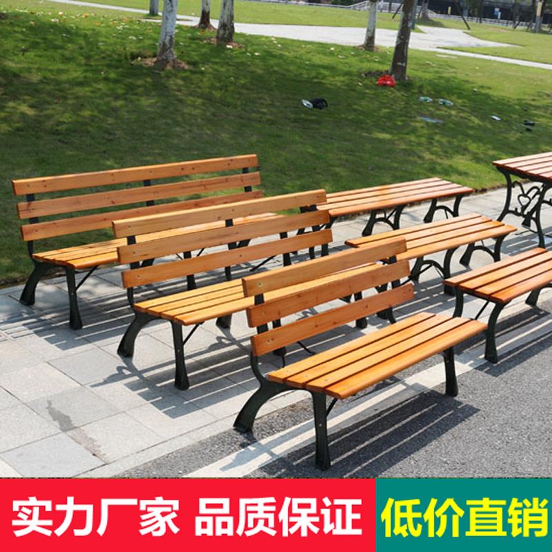 户外公园椅休闲长椅子家用家具景区凳子防潮露天室外长凳广场庭院