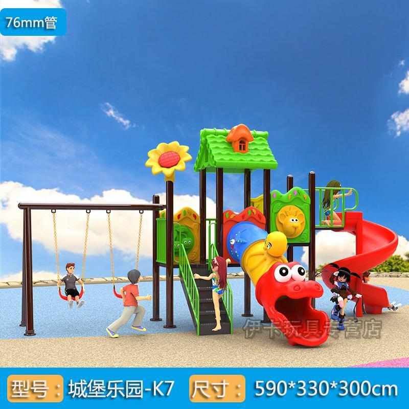 单广场大型作亲子室外木质儿童玩具动物户外小区滑滑梯训练中小型