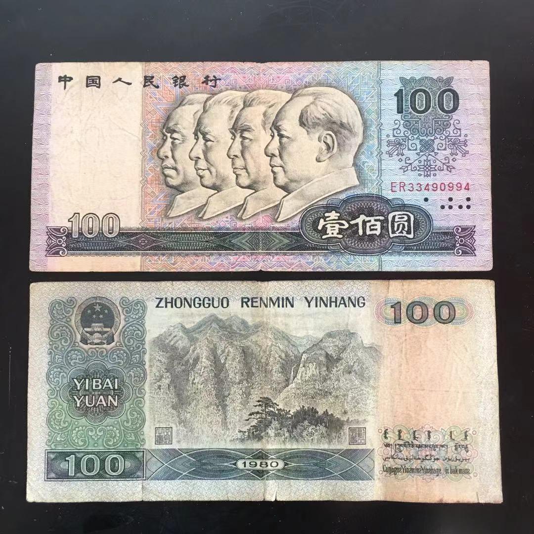 Третья серия юаней Артикул 588726530325