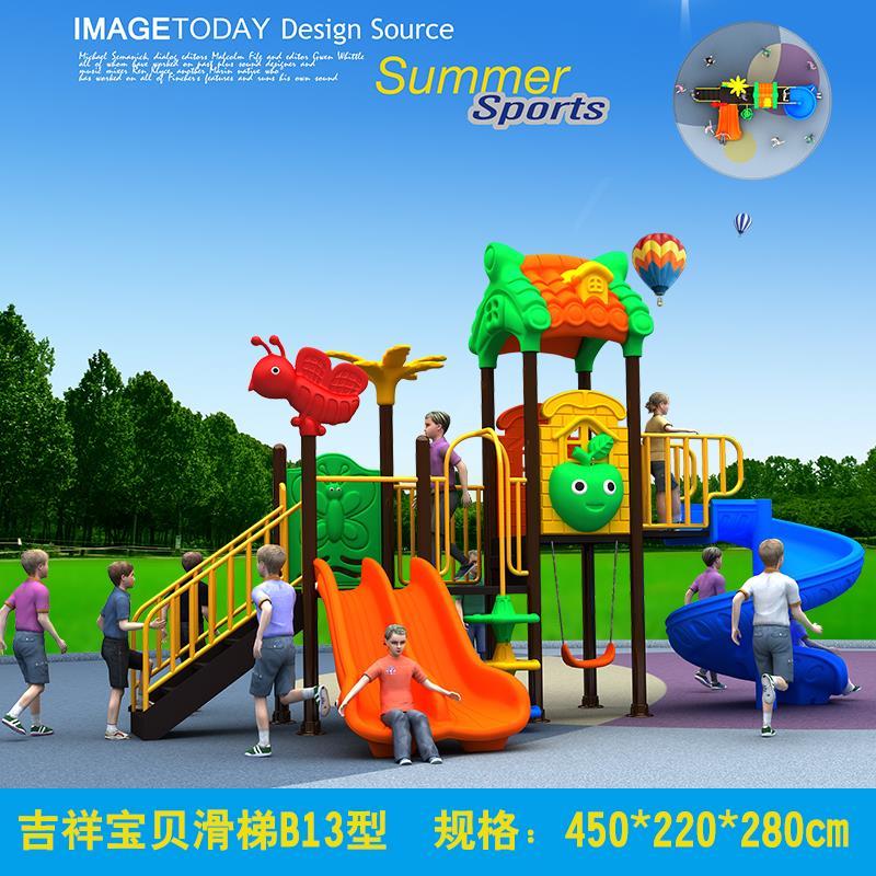 的组合工程游乐秋千室外户外商场滑滑梯折叠儿童设施喷泉系列玩具