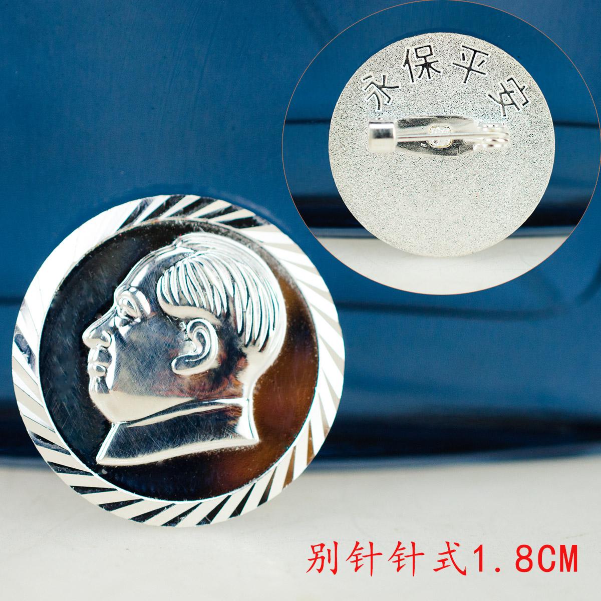 毛主席925胸针毛泽东头像足银像章徽章时尚流行饰品像章男女配。