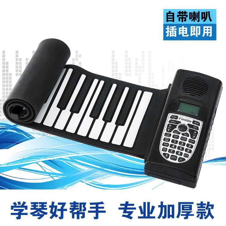 49键加厚专业版61键便携钢琴带手感键儿童益智玩具电子琴送电源12月02日最新优惠