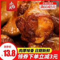 奥尔良小鸡腿零食整箱充饥小吃休闲食品即食鸡肉真空卤味熟食网红