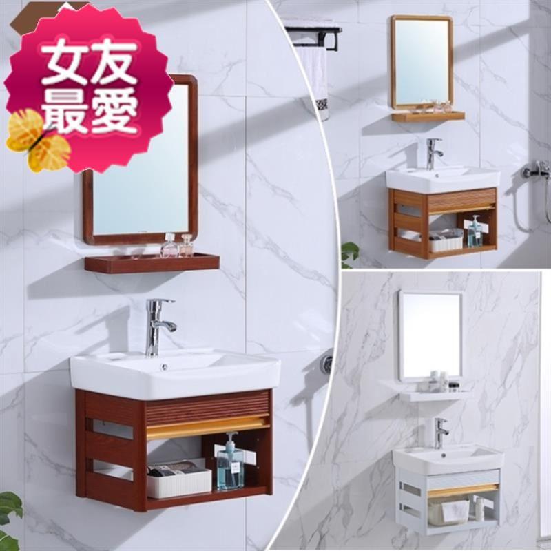 迷你柜卫生间洗手盆组合柜架漱口酒店宾馆防水镜足浴h墙上单槽客-