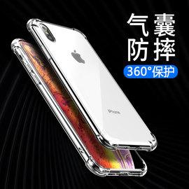 苹果6splus手机壳6/6s/7/8/plus透明硅胶iPhone6保护套xs防摔全包边5s超薄x软壳男女XR清新se简约xs max新款p图片