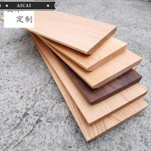 胡桃木原木一字板置物架免打孔墙上隔板实木板定做材料客厅装饰板