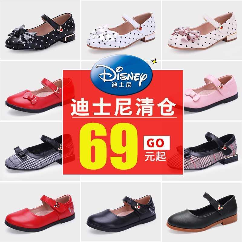 【品牌清仓】迪士尼童鞋  女童公主鞋时尚儿童皮鞋软底旗舰店官方