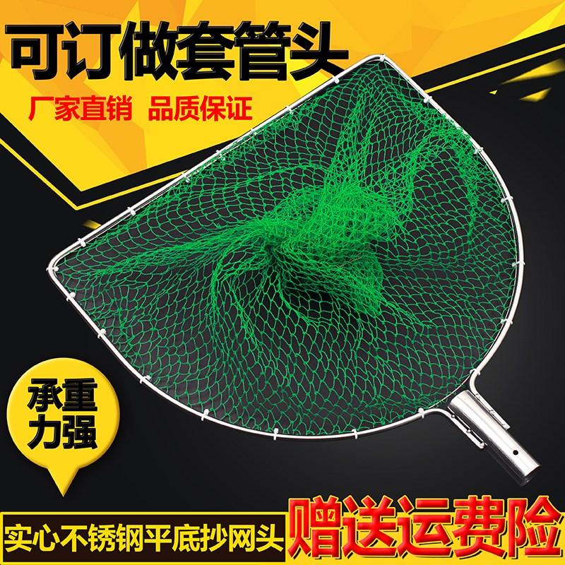 不锈钢实心平头三角抄网头养殖市场超市专用网兜渔具配件实用防挂